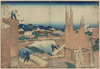 Takekawa In Edo Image