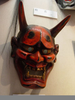Traditional Oni Mask Image
