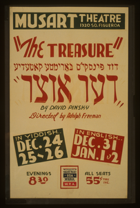 The Treasure  By David Pinsky, Directed By Adolph Freeman Image