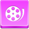 Free Pink Button Multimedia Image