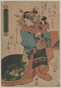 The Lady Takimoto Of The Kukimanji House. Image