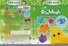 Boohbah Building Blocks Image