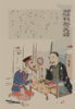[russian Officer Talking To A Chinese Or Korean Bookseller] Clip Art
