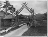 Gateway To Oak Mt. Rserve Resort Hotel In The Adirondack Mts., N.y. Image