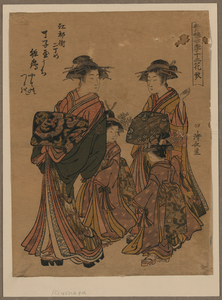 The Lady Hinazuru Of The Choji-ya. Image