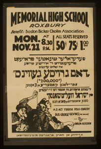 A 3 Act Yiddish Folk Comedy  Dus Groise Gevins  (the 200,000) By Sholem Aleichem Image