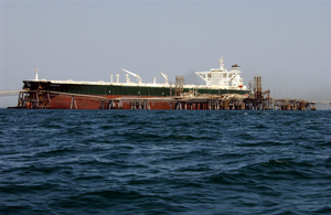 Commercial Oil Tanker Abqaiq Readies Itself To Receive Oil At Mina-al-bkar Oil Terminal (mabot) An Off Shore Iraqi Oil Installation Image