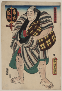 The Wrestler Arakuma Of The East Side. Image