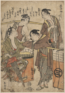 The Sixth Month, Washing The Shrine. Image