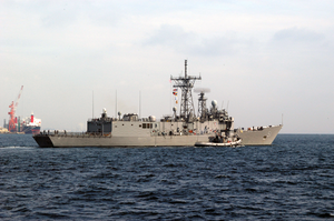 Assisted By Harbor Tug Muskegon (ytb 763), The Guided Missile Frigate Uss Gary (ffg 51) Leaves The Port Of Yokosuka, Japan. Image