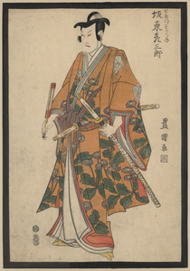 The Actor Bandō Hikosaburo Iii In The Role Of Saemon Suketsune. Image