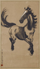 Chinese Horse Painting Image