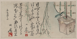 Well Bucket And Bush Warbler. Image