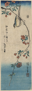 Small Bird On A Branch Of Kaidōzakura. Image