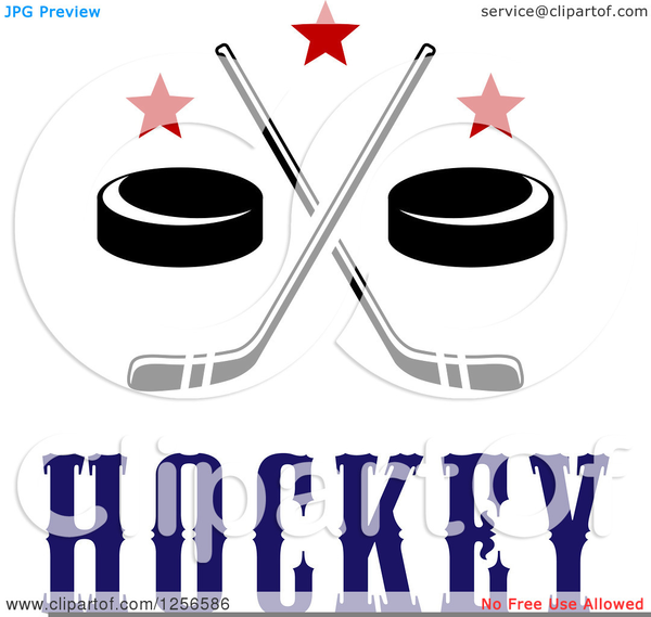 Free Hockey Jersey Clipart Free Images At Clker Com Vector Clip