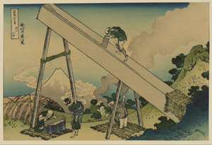 Two Men Cutting Lumber, A Woman Carrying An Infant On Her Back Is Talking To A Man Sharpening A Saw Image