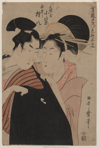 Shirai Gonpachi And The Lady Komuraski Of The Miura-ya. Image