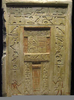 Egyptian False Door Image