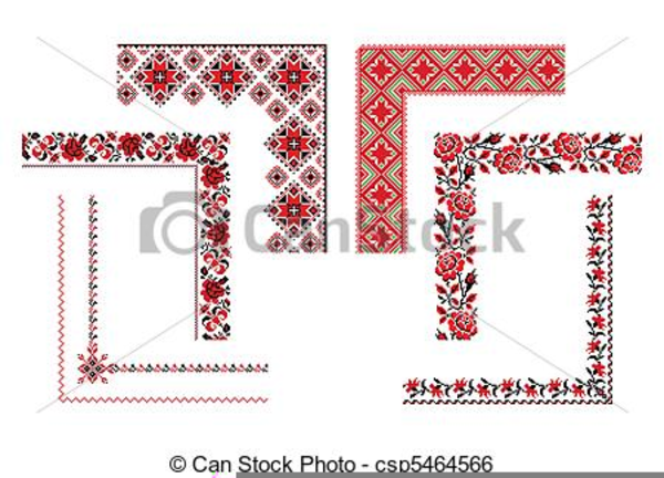 Ukrainian Embroidery Clipart Free Images At Clker Com Vector