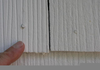 Identifying Asbestos Siding Image