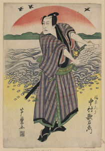 The Actor Nakamura Utaemon In The Role Of Mitsugi From Fukuoka. Image