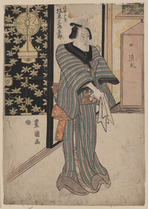 The Actor Bando Mitsugoro In The Role Of Ukiyo Tohei. Image