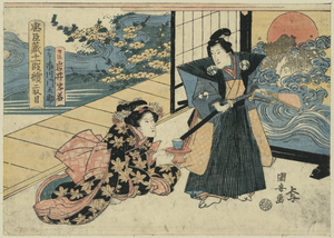 Act Two [of The Chūshingura]. Image