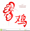 Chinese Clipart Animation Cartoon Lunar New Year Image
