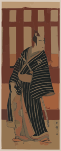 The Actor Bandō Mitsugorō Ii In The Role Of An No Heibei. Clip Art