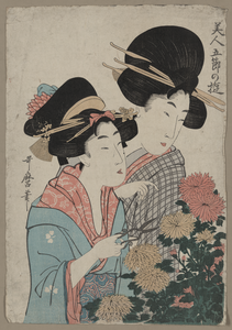 Two Women Looking At Flowers, One Is Holding Scissors Image