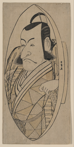 The Actor Ichikawa Danjuro In The Role Of Kuro Suketsune. Image