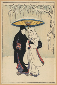 Couple Under Umbrella In The Snow (crow And Heron). Image