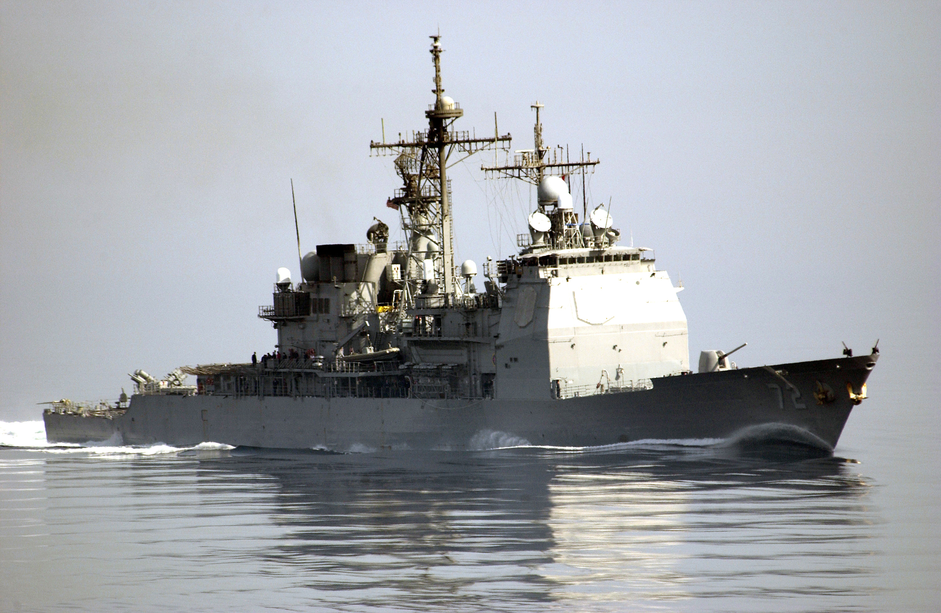 Navy Matters: Ticonderoga Class Replacement