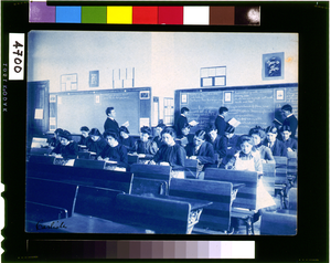 [classroom At The Indian Industrial School, Carlisle, Pennsylvania] Image