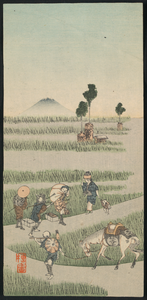 Genre Scene In A Rice Paddy. Image