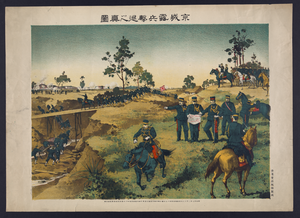True View Of The Battle At Jingcheng. Image