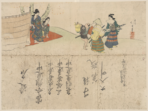 Cherry Blossom Viewing During The Genroku Period. Image