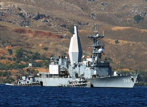 Uss Arthur W. Radford (dd 968) Arrives For A Brief Port Visit To Souda Bay, Crete, Greece Image
