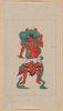 Mythological Buddhist Or Hindu Figure, Full-length, Standing, Facing Front, With Long Green Sash And Flaming Green Halo Behind His Head Image