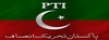 Pti Logo Cover Image