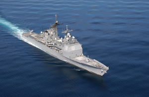 Uss Port Royal (cg 73) Image