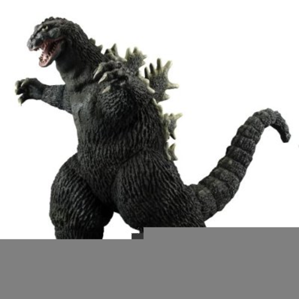 free godzilla clipart free images at clker com vector clip art rh clker com godzilla clipart black and white godzilla clip art free