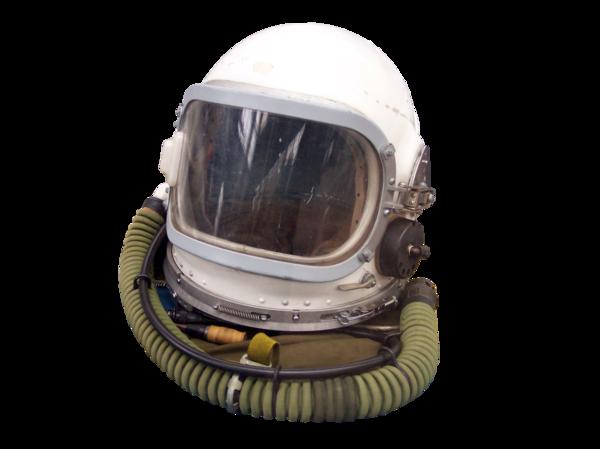 Space Helmet | Free Images at Clker.com - vector clip art ...