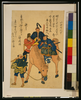 [two Japanese Men And One Foreigner Riding On A Horse While A Japanese Farmer Walks] Image