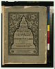 [title Page Of  Les Costumes Populaires De La Turquie En 1873  With Title In Ottoman Turkish And French Surrounded By Vegetal Designs] Image