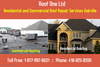 Residential And Commercial Roof Repair Services Oakville Image