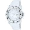 White Wrist Watch Image