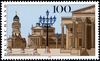 Stamp Gendarmenmarkt (germany) Image