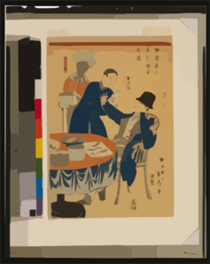 Banquet At A Foreign Mercantile House In Yokohama. Clip Art