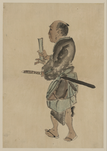 Man With A Sword Walking Toward The Left Image